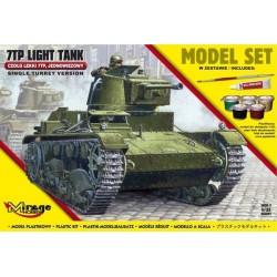 7Tp Lenkų Tanketės Jednowieżowy